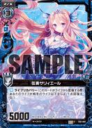 C02-004 Sample