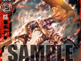 Crimson Spinner, Salamander