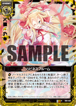 B08-058 Sample