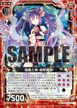 E10-004 Sample