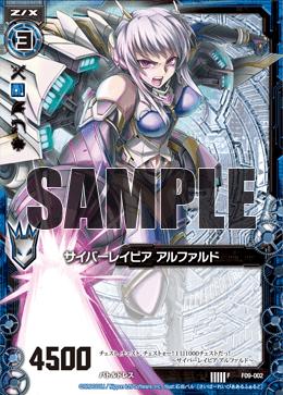 F09-002 Sample