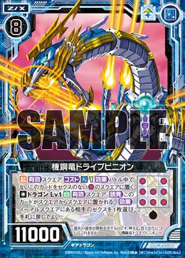 P21-018 Sample