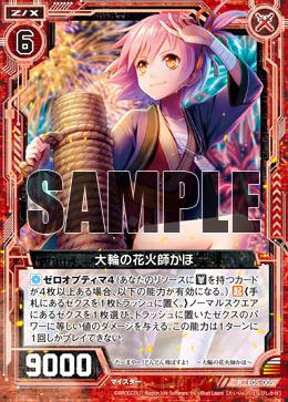 E05-005 Sample