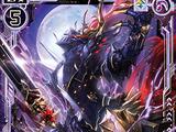Eight Souls of the Black Sword - Maldicion, Howling Darkness Fang