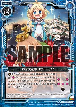B14-039 Sample