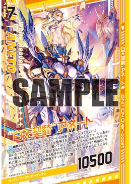 B24-050 Sample