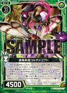 B16-086 Sample
