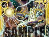 Five Luminous Holy Beast, Iblis