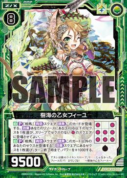 P22-013 Sample