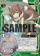 B18-087 Sample