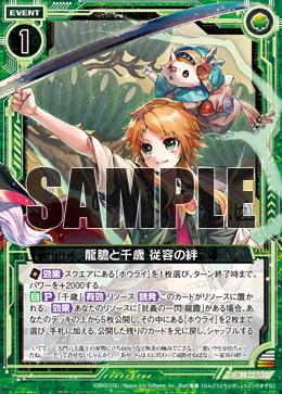 B22-100 Sample