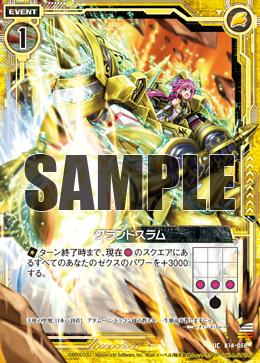B14-058 Sample