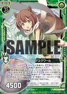 F24-008 Sample