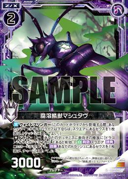 E07-034 Sample