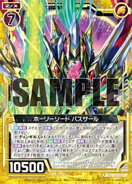 P23-009 Sample