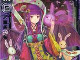 Demonic Princess of Moonlight, Queen Kaguya