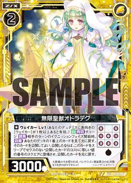 B19-042 Sample