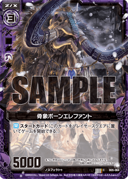 B05-064 Sample