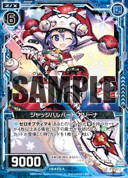 P13-040 Sample