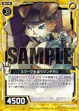 C16-006 Sample