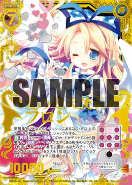 E08-030 Sample