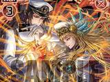 Izumo and Gandiva, Oath to the Burning Crusade