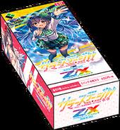 E17 Box