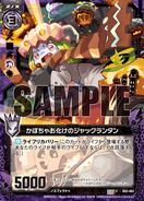 B03-063 Sample
