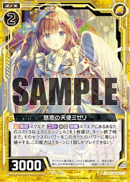 B22-042 Sample