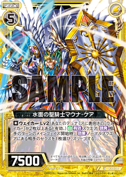 B20-053 Sample