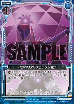 B14-038 Sample