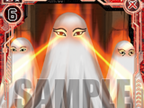 Mysterious Beam of Obliteration, Medjed