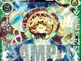 Immovable Super Mushroom Deity, Shimeji