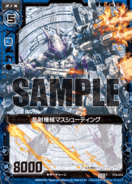 F19-014 Sample