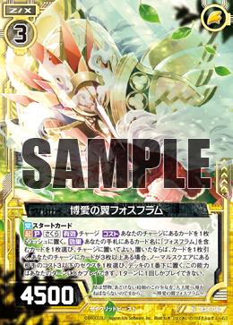 B24-040 Sample