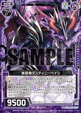P21-020 Sample