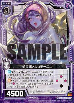 B15-067 Sample