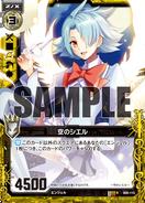 B05-115 Sample