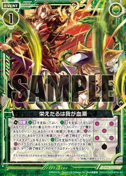 B19-099 Sample