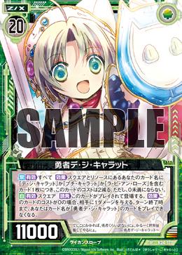 B24-111 Sample