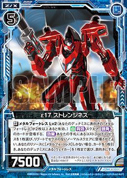 B26-018 Sample