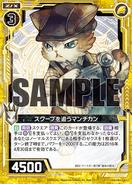 F22-009 Sample