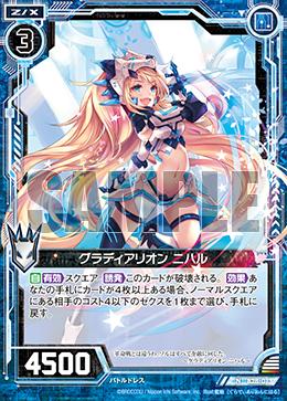 B28-013 Sample