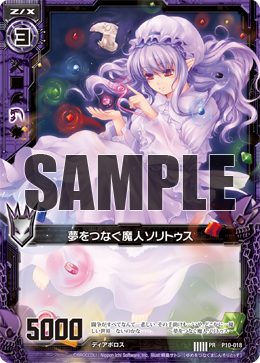 P10-018 Sample
