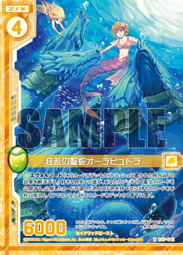 B25-042 Sample