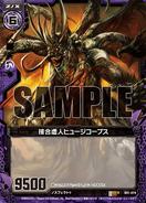 B01-074 Sample