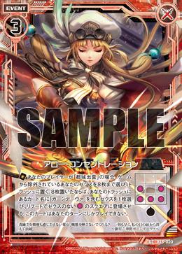 B15-020 Sample