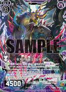 B16-066 Sample