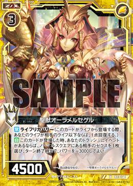 B13-043 Sample