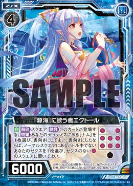 B17-030 Sample